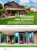 ����� ��� �01-10 (������-�������) (2015) PDF