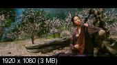 ��������� ������� / The Forbidden Kingdom (2008) BDRip 720� | DUB