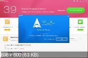 MPC Cleaner 2.1.7825.1013 - ускорит работу Вашего персонального компьютера