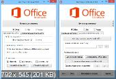 Microsoft Office 2013 SP1 Professional Plus / Standard + Visio Pro + Project Pro 15.0.4833.1000 от 19.06.16