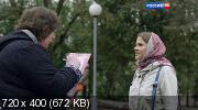 http://i69.fastpic.ru/thumb/2016/0619/70/530e0d42673f65e356804b1363bbe270.jpeg