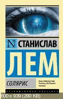 http://i69.fastpic.ru/thumb/2016/0622/98/64a34c32647a1da1c05206c9bd54f998.jpeg